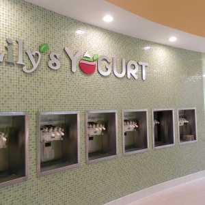 Lilys-Yogurt-3